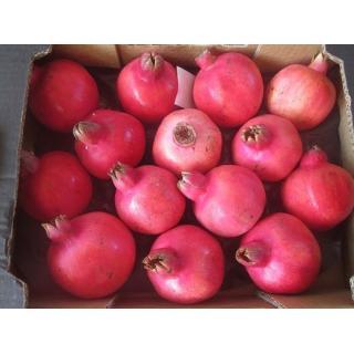 Granatäpfel, frisch