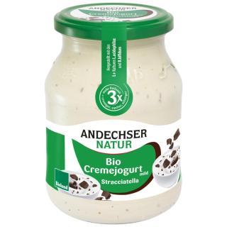 AN Cremejoghurt Stracciatella 7,5% 500g