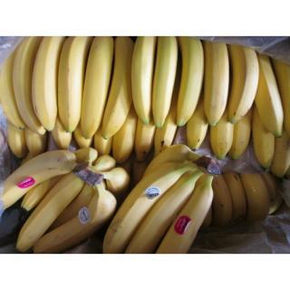Demeter Bananen